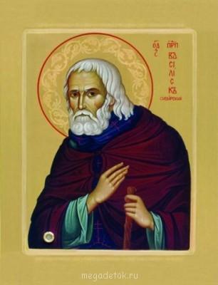 Преподобный Василиск - svas13.jpg