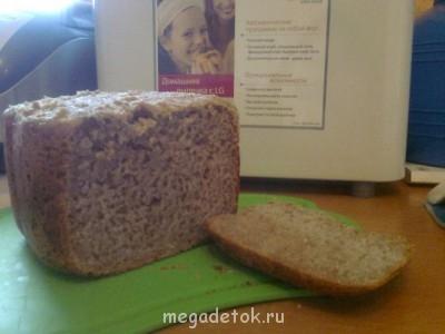 Домашний хлеб без дрожжей - Фото0231.jpg