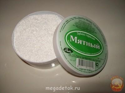 Беременная аптека - 6334931deaeb[1].jpg